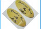 锌合金标牌 烤漆商标铜牌 定制高档箱包商标logo 丝印铭牌