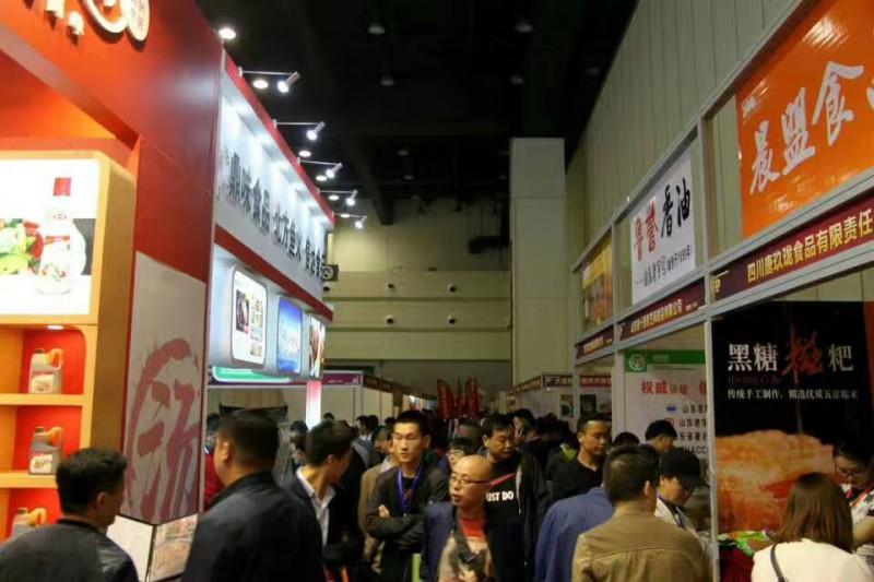 第六届中国(北京)火锅食材用品展览会