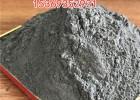 新疆高纯电气石原矿 2000目灰色电气石粉 托玛琳粉