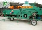 玉米除杂机/玉米清理筛/玉米杂质烂籽筛选机