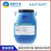 雨晴伟业PB-2防水涂料湖北武汉使用方法