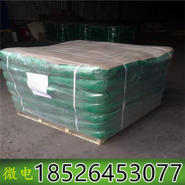 环保型氧化铬绿 低硫低碳氧化铬绿