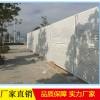 珠海工地专用施工冲孔板隔离围挡 10年专业围挡厂直销