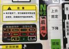 供应耐晒农机贴花户外不褪色警告标签粉碎机旋耕机等机械标签