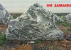 广东泰山石、雪浪石、水纹石厂家、秦岭石批发