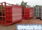 专业厂家生产竖模轻质隔墙板设备轻质水泥发泡隔墙板设备