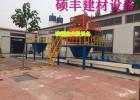 宁津硕丰玻镁防火板生产设备厂家价格