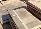 加工免烧砖托板