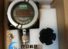 MSA/梅思安DF8500C可燃甲烷气体探测器