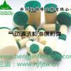 液压管路清洗球助力企业绿色发展