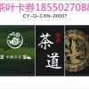 北京五常大米提货卡券月度配送卡季度配送年度配送卡管理系统
