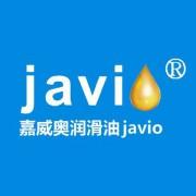 惠州市嘉沃润滑油有限公司市场部