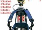 霍尼韦尔呼吸作业保护C900空气呼吸器SCBA105K