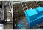 食品廠含磷廢水處理設備加工工藝