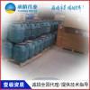 福建三明dps混凝土抗渗剂、HUG-13路面专用防水剂质量有