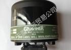 Graviner柴油机油雾浓度探测器Mk6/ MK7