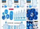 PET瓶坯生产厂家