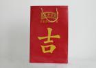 河南邁輝國際貿易有限公司主營王老吉榮譽產品金銀花露