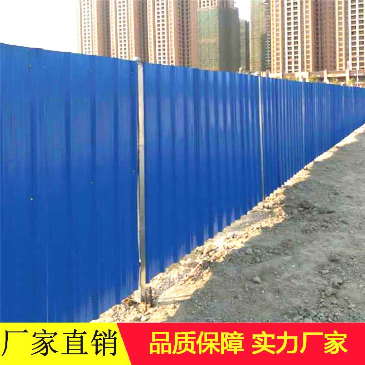 彩钢瓦围蔽 定制加厚款建筑施工围蔽护栏 江门围挡厂家直销