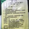 1-MCP水果保鲜剂原药