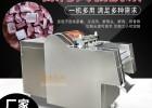 商用剁鸡块机子全自动冻鸡鸭切块机鱼肉切块机排骨鸡腿剁肉设备