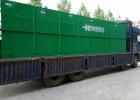 伊犁哈萨克地埋式污水处理设备