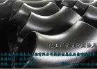热喷涂技术在化工防腐工程中得到应用