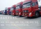 青岛港集装箱拖车,青岛到城阳集装箱车队