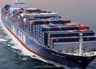 门到门,从国内到国外的物流货代公司 - 进泓航运