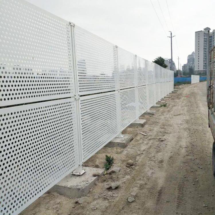斗门防台风圆孔烤漆围挡 工地建筑安全防护冲孔围栏