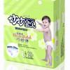 邯郸精良的婴儿拉拉裤,质量有保证 婴儿拉拉裤型号