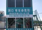 东营标准建筑安全体验区 东营标准工地安全体验区