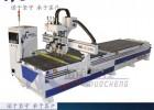 带自动推料装置1325四工序木工开料机厂家
