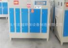 光氧催化净化器uv光解除味设备工业废气处理环保设备光氧净化器