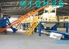 HFS新型复合保温板设备 FS免拆一体板设备厂家