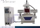 开料机排名前十的企业 中国开料机排名哪个品牌开料机比较好