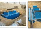 一體化食品廠污水處理設備簡介