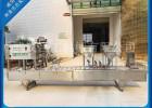 盒装鸭血豆腐灌装机 全自动鸭血灌装封口机 塑料盒灌装封口机