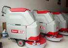 重庆全市新款小型手推式洗地机