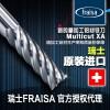 瑞士FRAISA铝合金铣刀/C15530侧刃高光加工