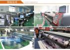 南京海报印刷厂-海报设计印刷