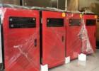 供青海采暖设备和西宁锅炉报价