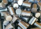 供应安徽高铬钢段高铬钢球轴承钢段