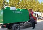 宜春地埋式生活污水处理设备报价