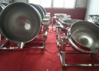电加热夹层锅,肉制品蒸煮锅