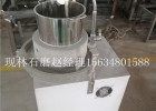 石磨商用磨浆机大型石磨肠粉机豆浆机豆腐米浆机全自动升降