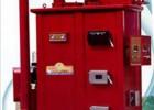 供青海玉树锅炉和大通燃煤锅炉