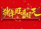 北京理财顾问公司理财公司转让