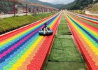 七彩滑道 彩色滑道  彩虹滑道  好玩的滑道