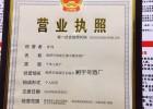 湘潭湘宇冬酒糯米酒甜米酒 月子米酒甜廠家直銷